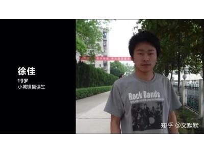 全国政协委员唐江澎表示:「孩子只有分数赢不了未来的大考」,你觉得呢